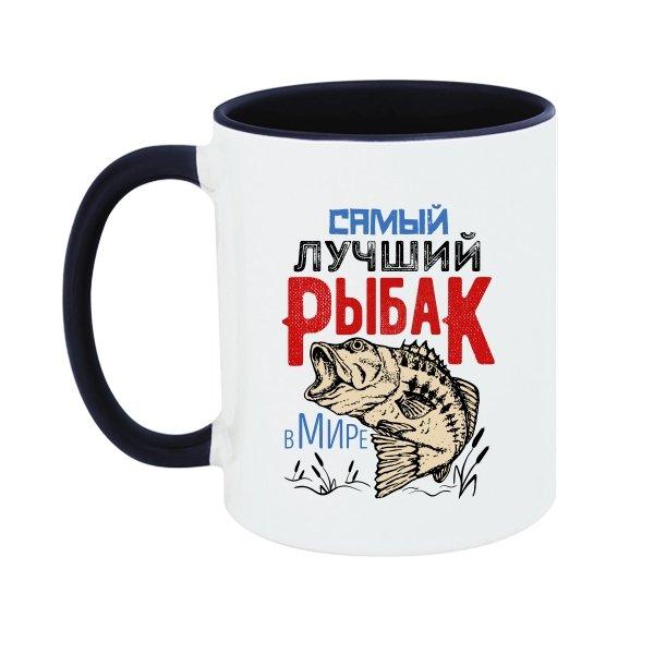 Чашка Самый Лучший Рыбак