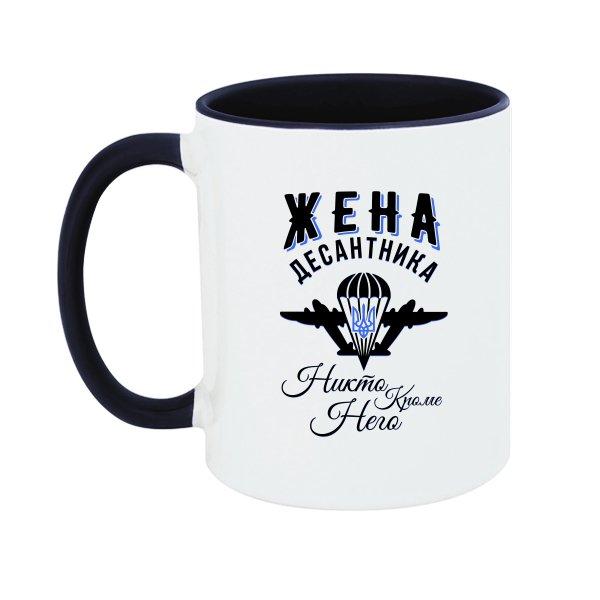Чашка Жена десантника
