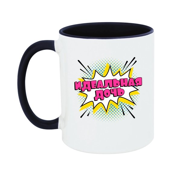 Чашка Идеальная Дочь
