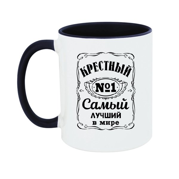 Чашка на подарок Крестному