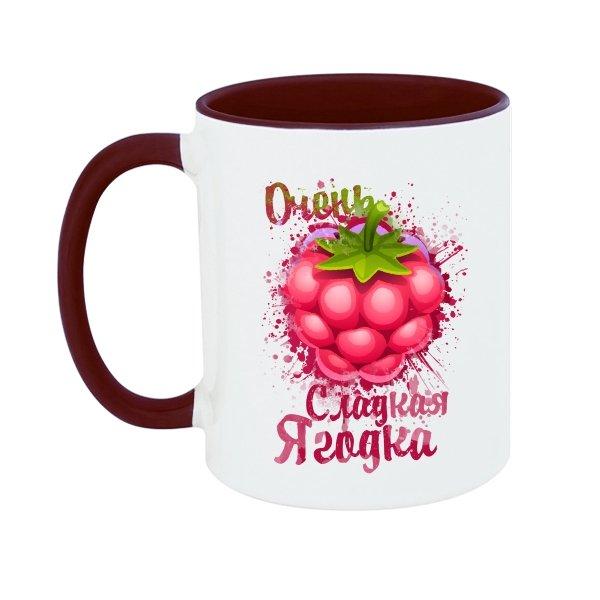 Чашка Сладкая Ягодка