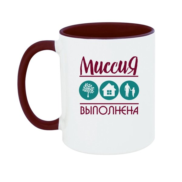 Чашка Миссия Выполнена