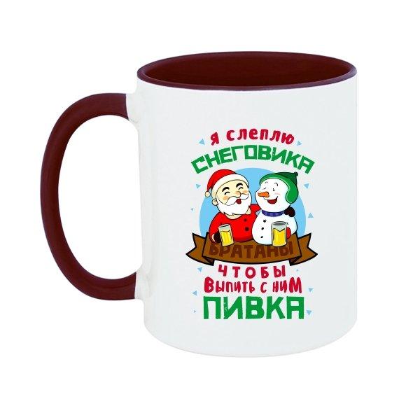 Чашка Я слеплю Снеговика