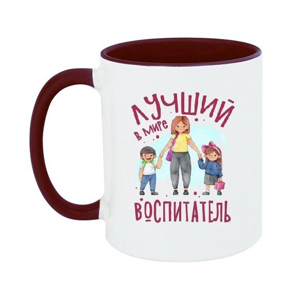 Чашка Лучший в мире Воспитатель