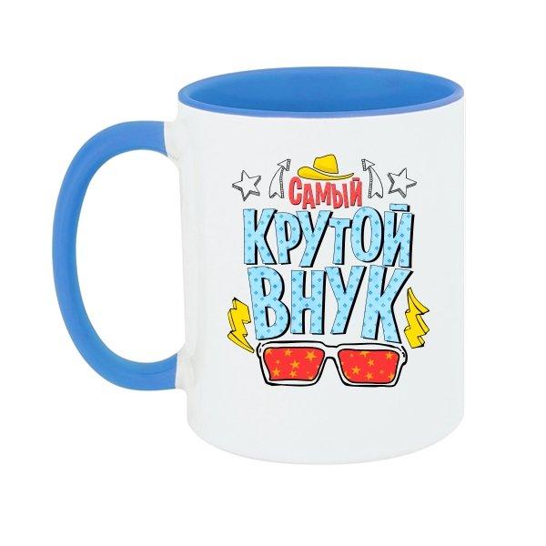 Чашка Крутой внук