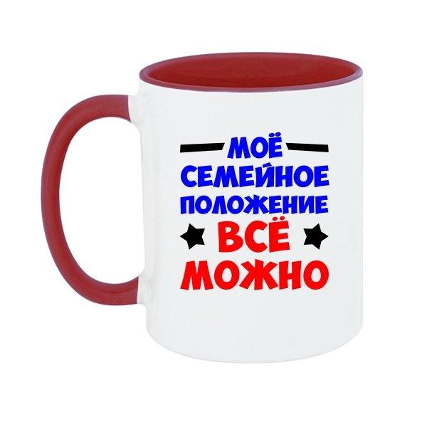 Чашка Все можно