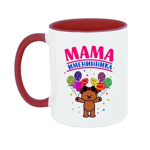 Чашка Мама Именинника