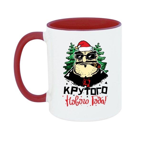 Чашка Крутой Новый Год