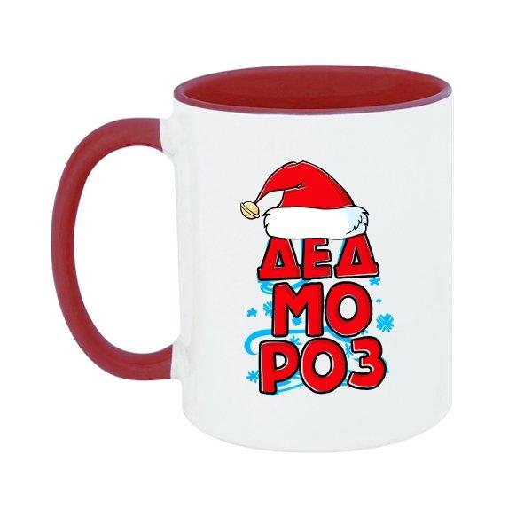 Чашка Дед Мороз