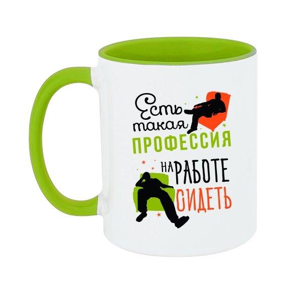Чашка Есть такая профессия