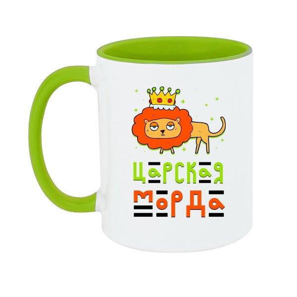 Чашка Царская Морда