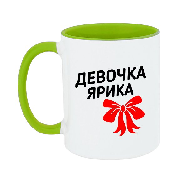 Чашка Девочка Ярика
