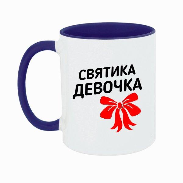 Чашка Святика Девочка
