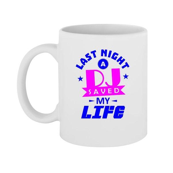 Чашка Последняя Ночь с Диджеем