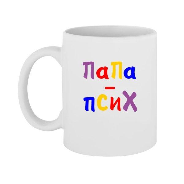 Чашка Папа Псих