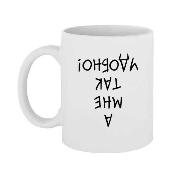 Чашка А мне так Удобно