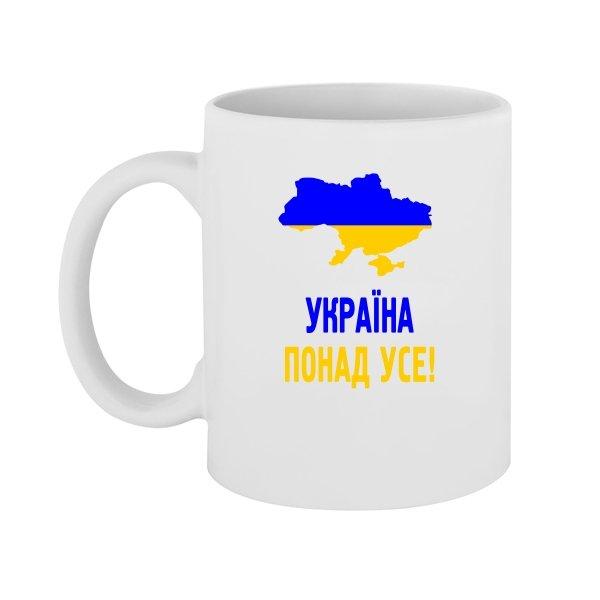 Чашка Україна Понад Усе