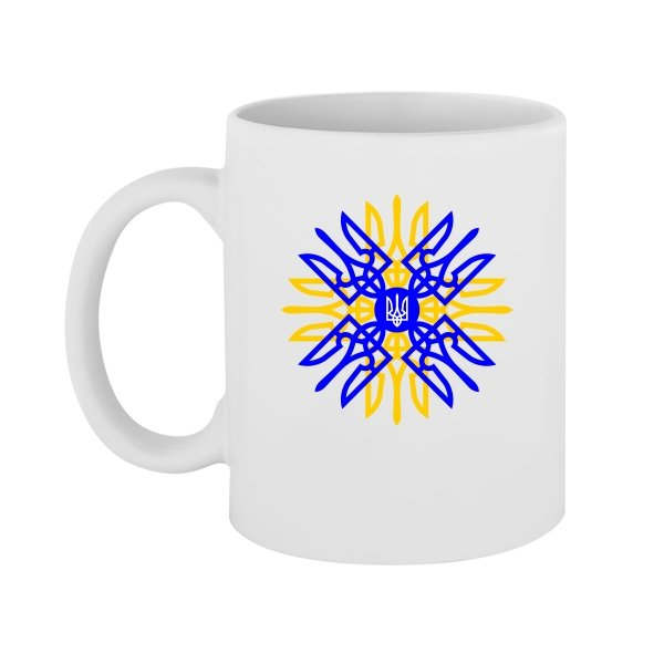 Чашка Українське Сонце