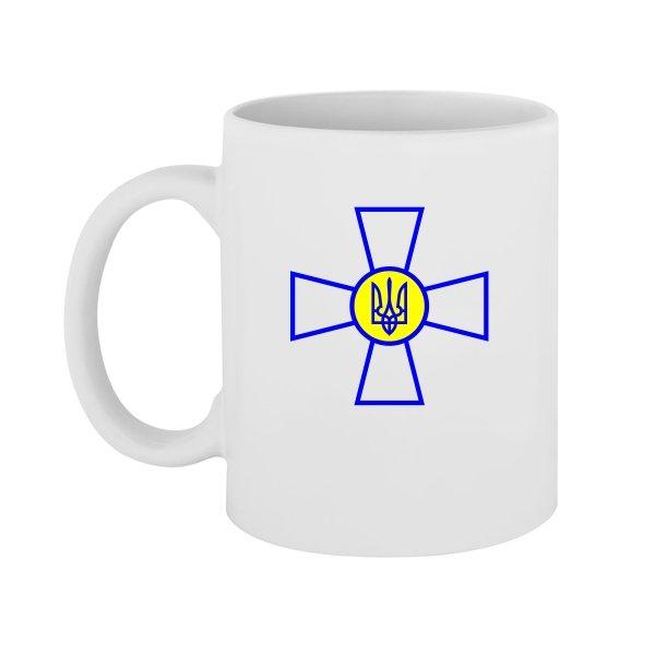Чашка Военный Символ Украины
