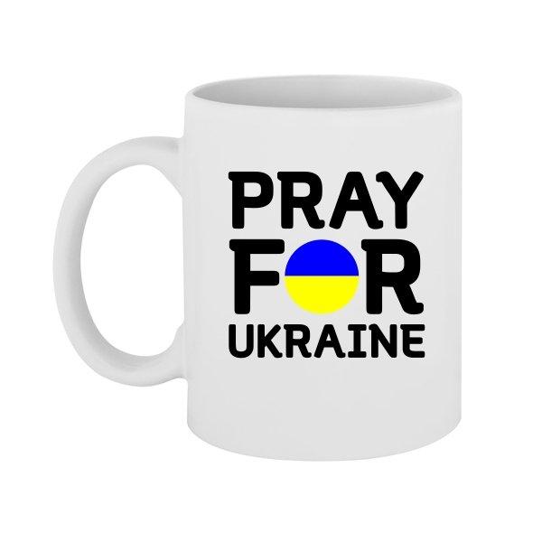 Чашка Молись за Україну