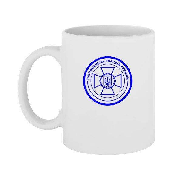 Чашка Націонаьна Гвардія Герб