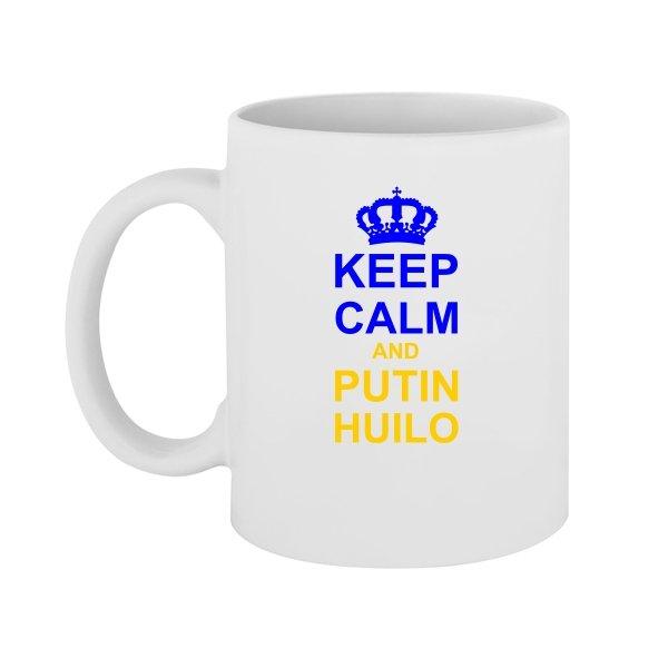Чашка Keep calm and Putin Huilo