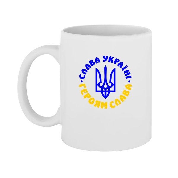 Чашка Слава Украине