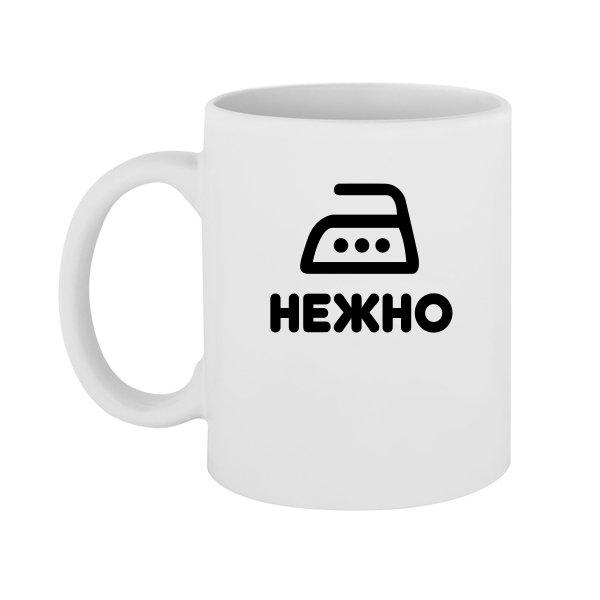 Чашка Нежно