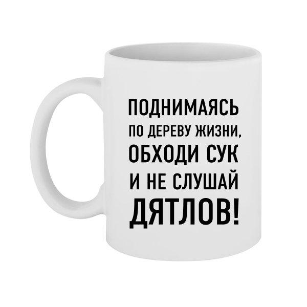 Чашка Дерево Жизни