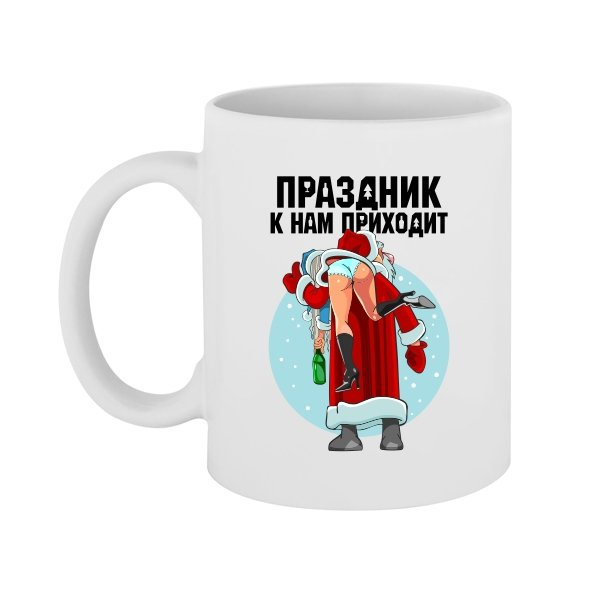 Чашка Праздник НГ