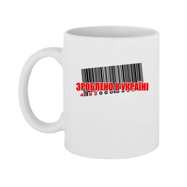 Чашка Зроблено в Україні