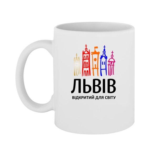 Чашка Львів