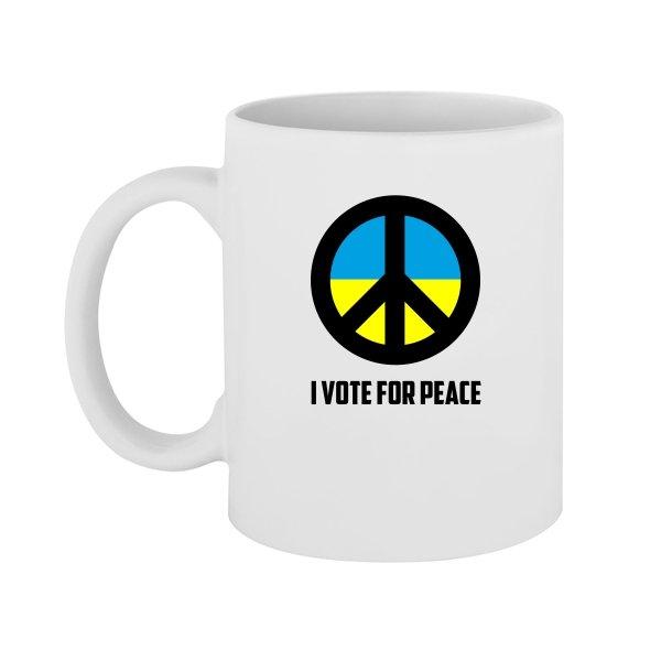 Чашка Голосую за Мир