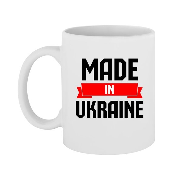 Чашка Made in Ukraine