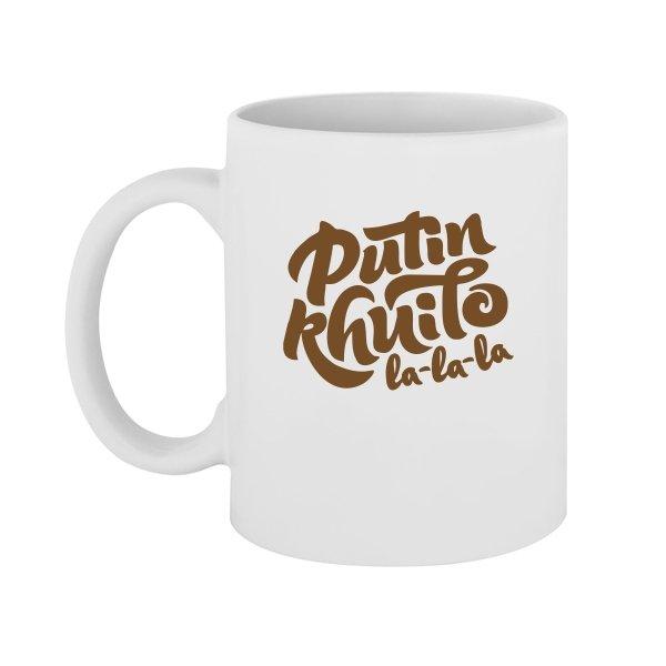 Чашка Putin Khuilo La la la