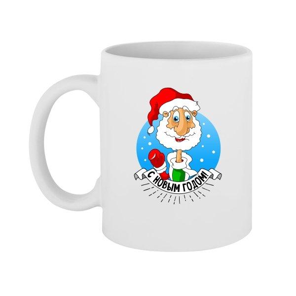 Чашка Дедушка мороз
