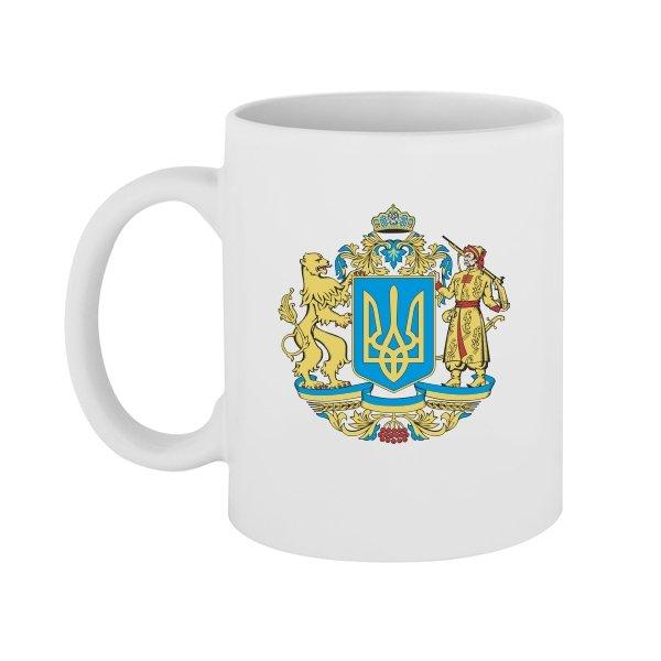Чашка Большой Герб Украины