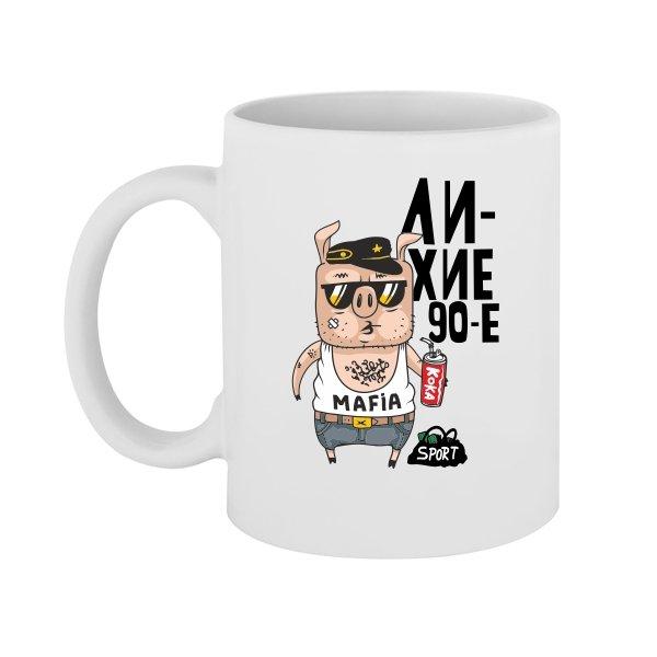 Чашка Лихие 90-е