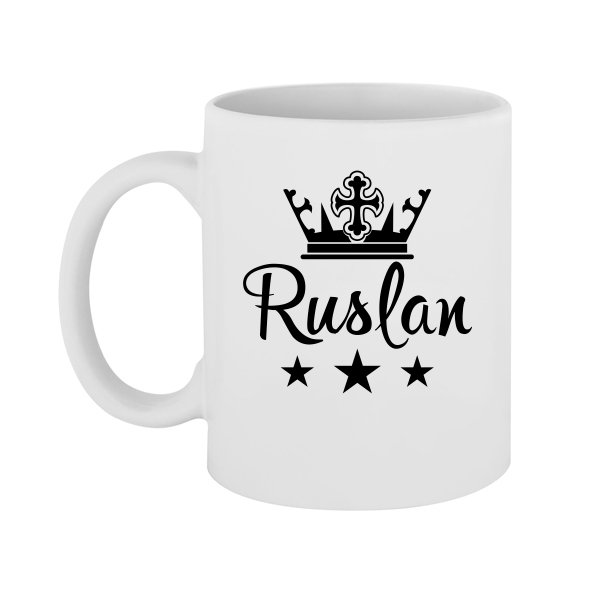 Чашка Руслан