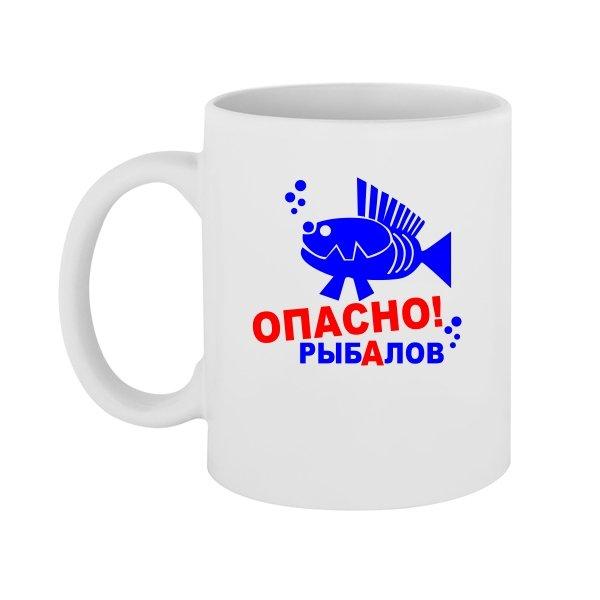 Чашка Рыбалов