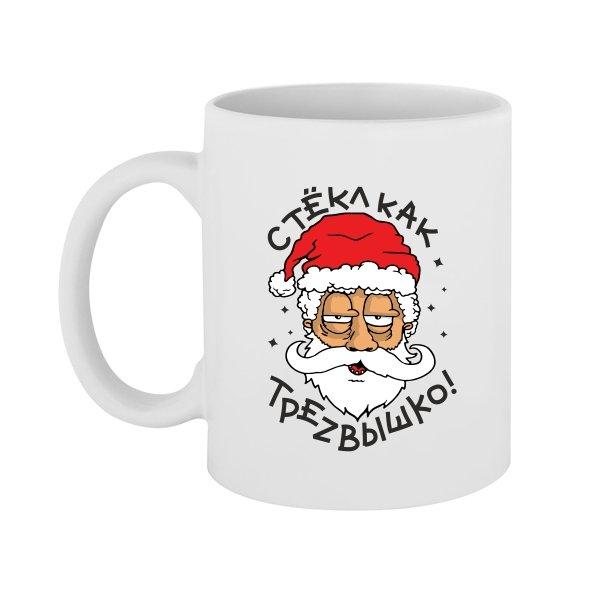 Чашка Стекл как трезвышко Дед мороз