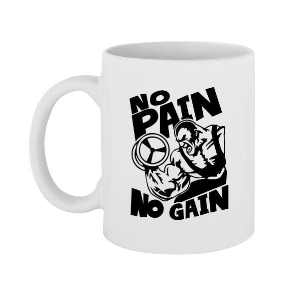 Чашка No Pain No Gain