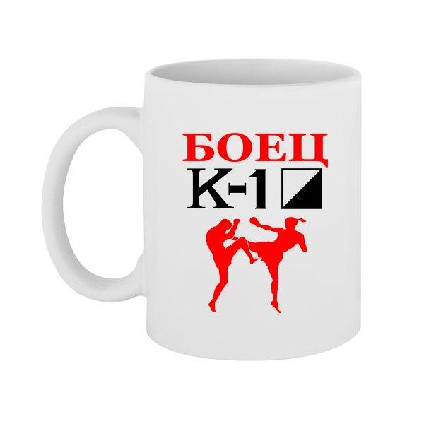 Чашка Боец К-1