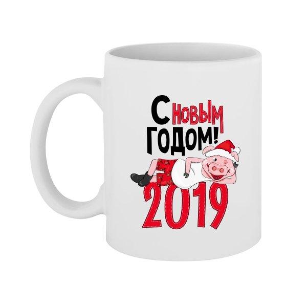 Чашка 2019 год