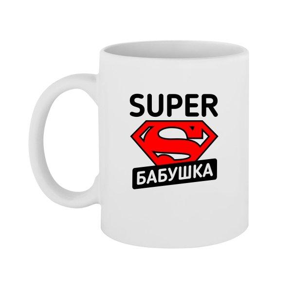 Чашка Super Бабушка