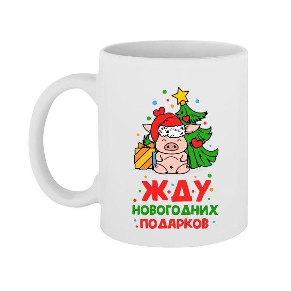 Чашка Жду Новогодних Подарков
