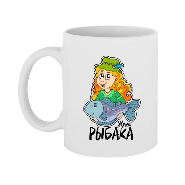 Чашка Жена Рыбака