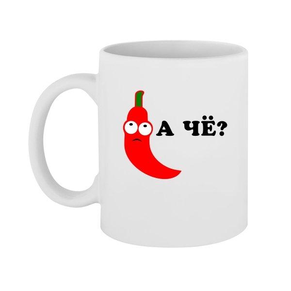 Чашка А Чё