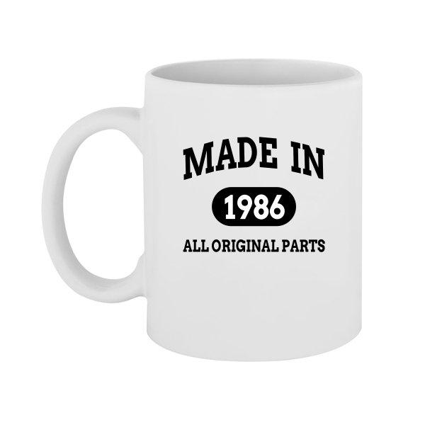 Чашка Оригинальный Выпуск 1986 года