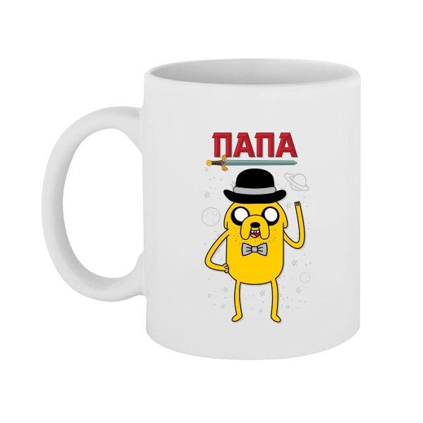 Чашка Папа Джейк